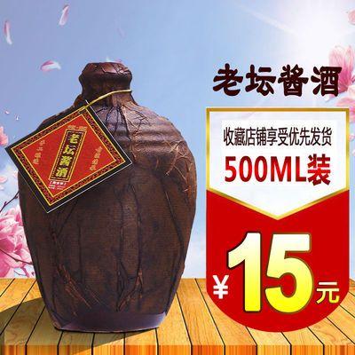 贵州厂家直售坛装酱香型粮食原浆白酒53°整箱500ml*1/6瓶