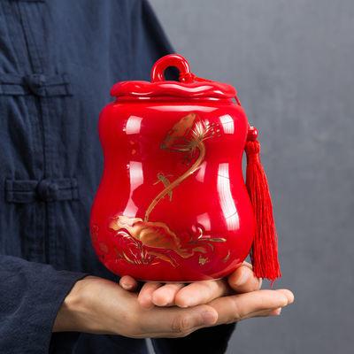 高端茶叶罐陶瓷大号半斤装红茶绿茶普洱醒茶罐家用防潮密封存储罐