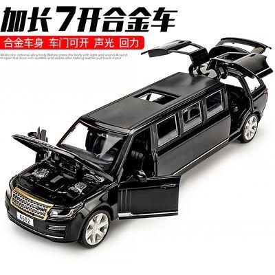 合金七开门加长版路虎越野汽车模型仿真儿童玩具回力小汽车模男孩