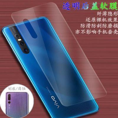 vivo X27手机软膜 X21X23手机背膜软膜背后膜塑料普通全屏覆盖全