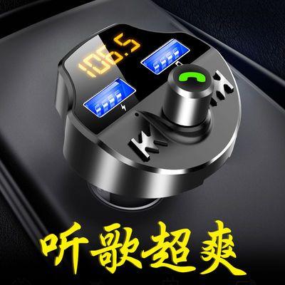 速途多功能蓝牙汽车车载MP3播放器 车载充电器点烟器一拖二