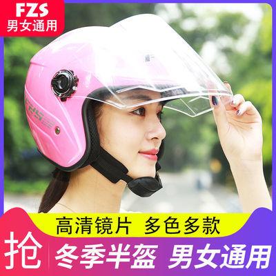 电动摩托车头盔男女士安全帽冬季天四季通用电瓶骑车可爱成人半盔【3月1日发完】
