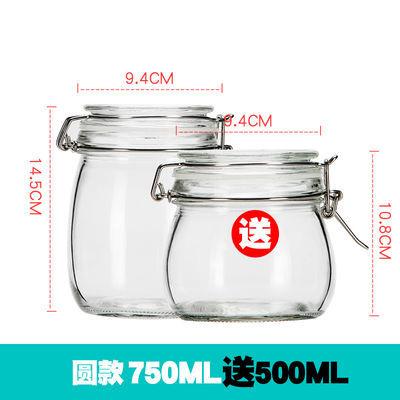 柚米一粒玻璃密封罐玻璃罐玻璃瓶柠檬蜂蜜瓶泡菜坛子瓶子储物罐