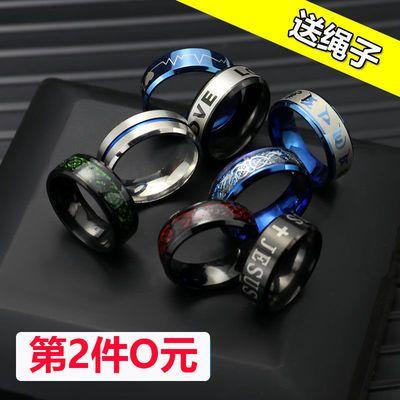 〔第2件O元〕感温变色时尚个性温度戒指潮人学生男女情侣钛钢指环