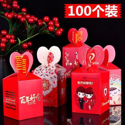 喜糖盒子包装袋结婚糖盒纸盒金色费列罗巧克力喜糖袋大号手提袋子