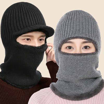 64396/帽子女冬天骑车套头帽男冬季加厚保暖帽加绒防风防寒帽围脖护耳帽