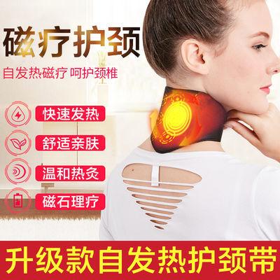 艾绒护膝电加热艾绒护膝宝老寒腿疼保暖关节护腰护肩护颈月子受凉