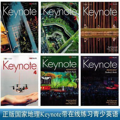 正版国家地理Keynote with  Online在线学习中学英语教材6册