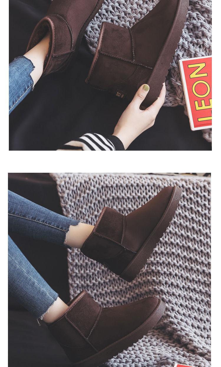 居家棉鞋予洛冬季短筒雪地靴女加絨防滑學生百搭加厚保暖棉鞋女面包鞋