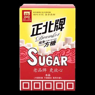 正北咖啡奶茶好伴侣食用砂糖家庭用白砂糖方块方糖200g400g