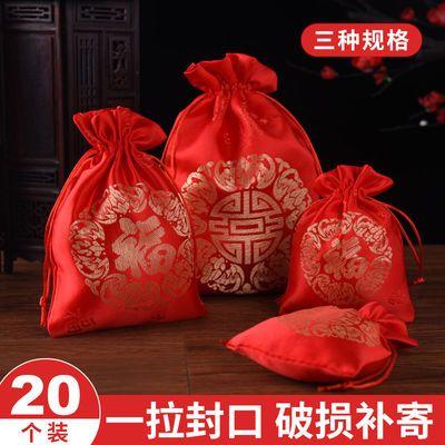 20到50个结婚喜糖袋子创意喜糖盒织锦缎中国风手提糖袋婚庆用品