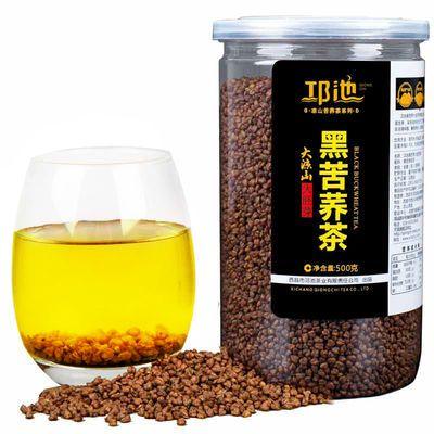 39562/买三送一 邛池黑苦荞茶特产级黑珍珠荞麦茶500g/罐原颗粒焦香包邮
