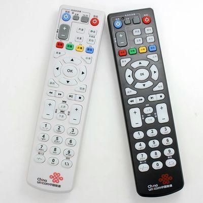 中国联通 中兴ZTE ZXV10 B700 B760 B860A通用网络机顶盒遥控器