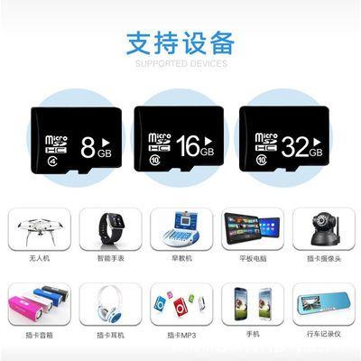 4G8G16G32G内存卡老人手机通用SD卡MP3收音机TF卡内存卡【2月29日发完】
