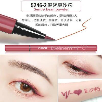 红色眼线笔桃花妆防水不晕染粉色酒红色眼线液笔棕色黑色眼线胶笔