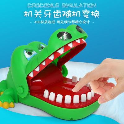 【整蛊咬手玩具】亲子玩具聚会互动小游戏儿童玩具咬手指鳄鱼鲨鱼【2月29日发完】