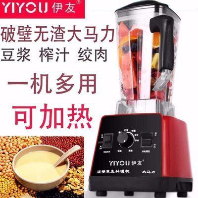 多功能榨汁机豆浆机料理机绞肉机干磨机打冰沙机破壁机加热家用