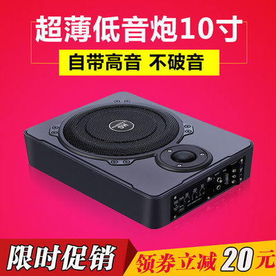 ��d音�汽�低音炮