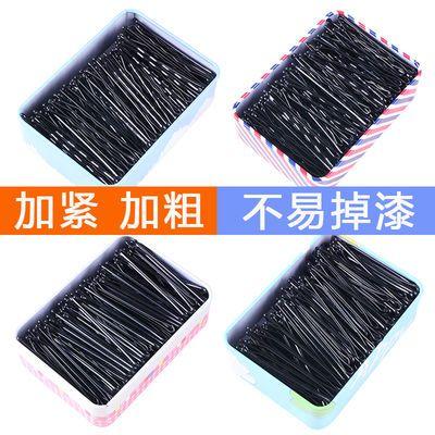 发夹黑色一字夹头饰顶夹成人刘海发卡卡子夹子小边夹抓夹饰品