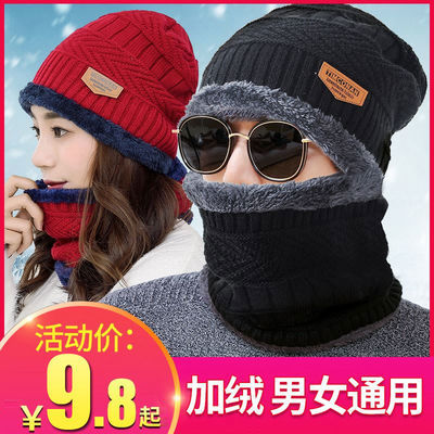 中老年帽子男冬天老年帽中年爸爸老头帽冬季老人围脖套装加绒加厚