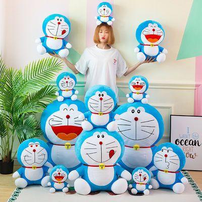 卡通哆啦a梦公仔大号叮当猫毛绒玩具蓝胖子布娃娃生日礼物抱枕