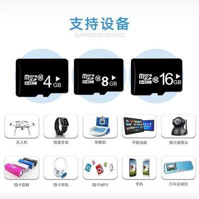 1G2G4G8G16G32G内存卡手机通用TF卡MP3收音机TF卡内存卡SD卡【2月29日发完】