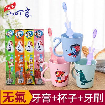 小叮当儿童果味牙膏牙刷套装宝宝漱口杯无氟木糖醇食品级可吞咽