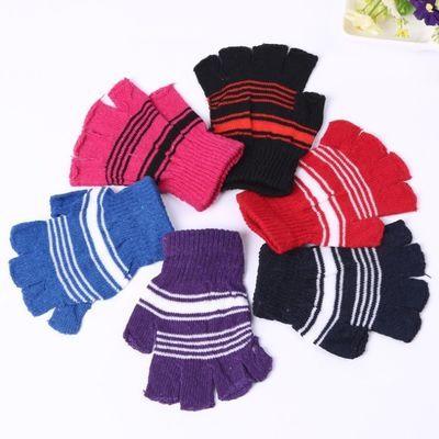 秋冬季男女士针织保暖手套毛线条纹学生写字电脑打字工作半指手套