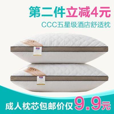 【亏本清仓】成人酒店枕头芯一对拍2护颈椎学生枕头套装9.9一只枕