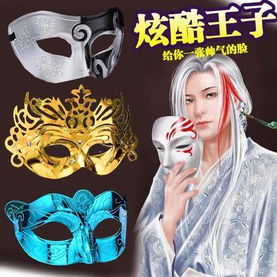 万圣节面具男成人全半脸恐怖道具魔鬼骷髅死神舞会派对儿童面具女