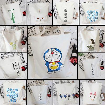 帆布包女学生韩版单肩包chic帆布袋ulzzang新款文艺手提包购物袋