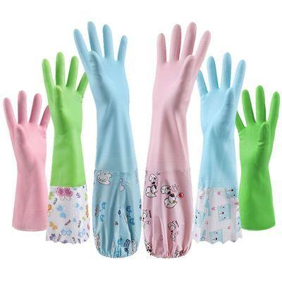 【加长保暖】加绒手套洗碗洗衣服洗车棉手套耐磨耐用橡胶家务手套