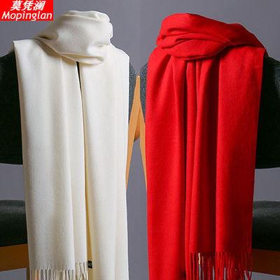 围巾女加厚仿羊绒冬款纯色围脖披肩两用保暖学生韩版百搭长款年会