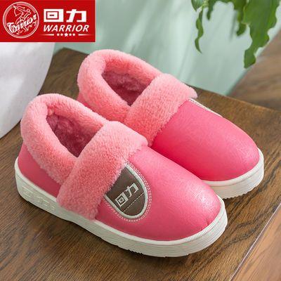 回力男士PU皮棉鞋秋冬季居家保暖室内棉拖鞋防滑情侣包跟棉鞋女