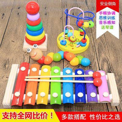 婴儿童绕珠串珠益智玩具积木6-12个月男孩女宝宝0-1-2-3周岁早教