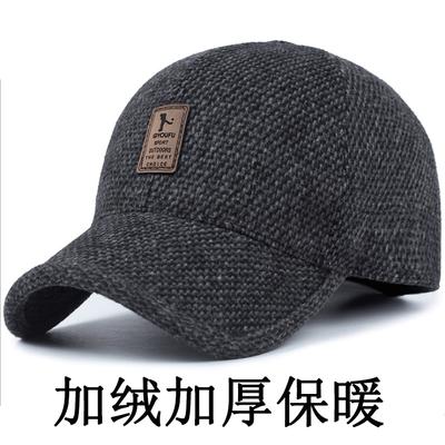 帽子男士秋冬季中老年人鸭舌帽韩版休闲女加绒保暖护耳潮流棒球帽