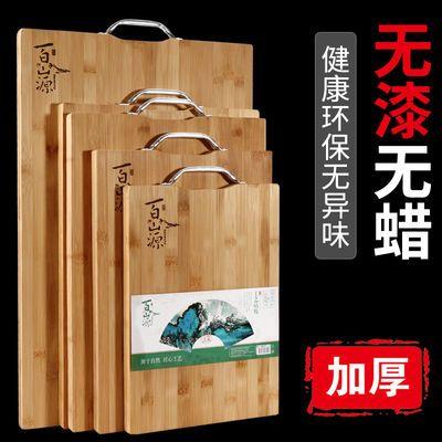 越南乌檀木菜板实木抗菌家用防霉长方形整木砧板婴儿小案板水果板