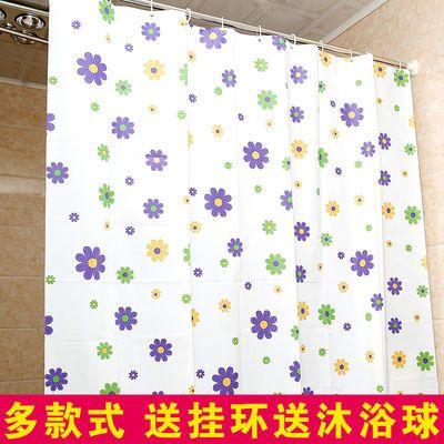 北欧日式浴帘布定制卫生间窗帘布门帘隔断帘防水防霉加厚涤纶