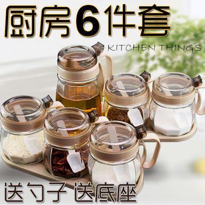 欧式春风陶瓷调味罐家用厨房调料瓶大小号套装辣椒油罐油壶猪油罐