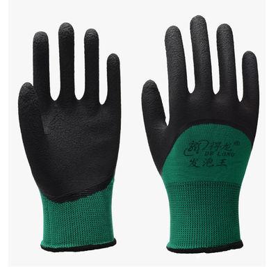 称星登威828加厚蓝色磨砂耐油防滑耐酸碱棉毛浸塑劳保手套0.2