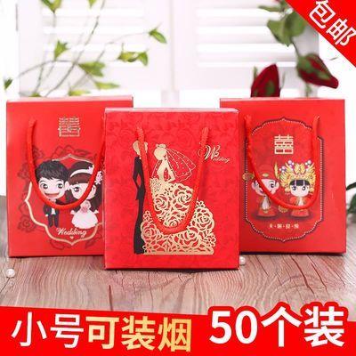 盒子丝袋子结婚用装糖瓜子的喜袋网兜喜糖盒手提用品糖果袋精美