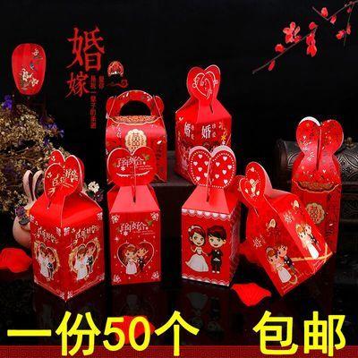 结婚庆用品婚礼马口铁喜糖盒子个性花边糖果包装盒子创意铁盒