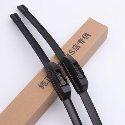【买一支送一支】高品质无骨雨刮器通用U型钩子接口多车型雨刷片