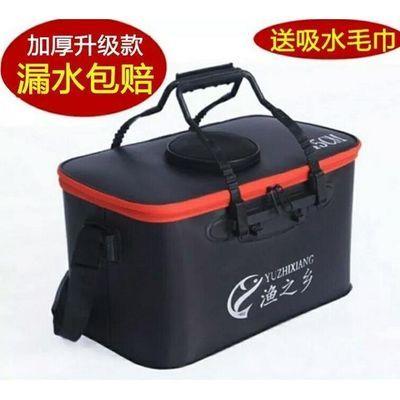 渔具活鱼箱鱼箱活渔箱垂钓箱养鱼桶钓箱鱼护水桶折叠钓鱼桶