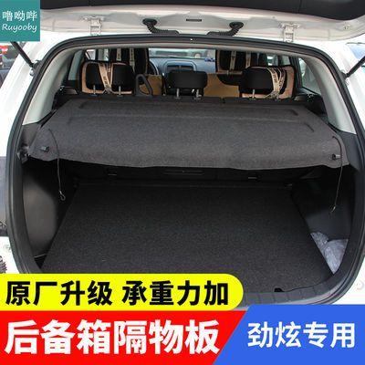 10-20新老款三菱劲炫后备箱隔板ASX专用置物板遮物板搁挡板后盖板