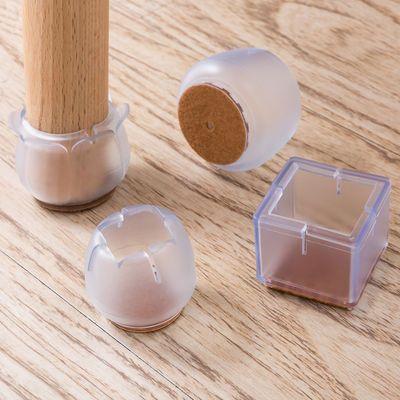 4个装硅胶桌椅脚套桌脚垫桌腿保护套桌子椅子保护垫凳子静音腿套