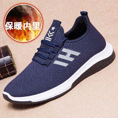秋冬中年男士休闲运动鞋加绒保暖爸爸鞋防滑软底中老年健步鞋棉鞋