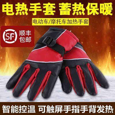 电动车加热手套usb充电宝发热手套冬季骑行电热手套男女电暖手套