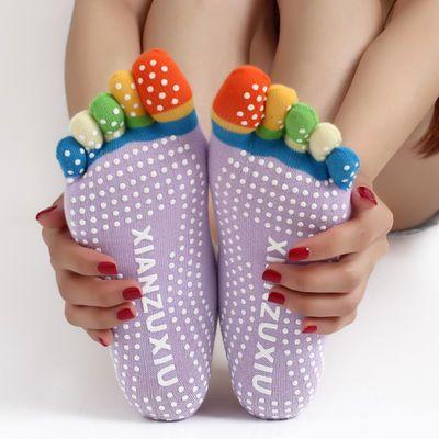 女士专业瑜伽袜子五指袜防滑露趾露背纯棉手套瑜伽用品瑜珈袜四季