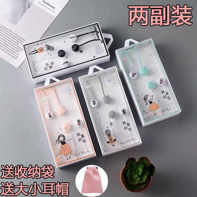 <买一送一>可爱韩版手机耳机学生耳机子华为vivo小米红米魅族通用